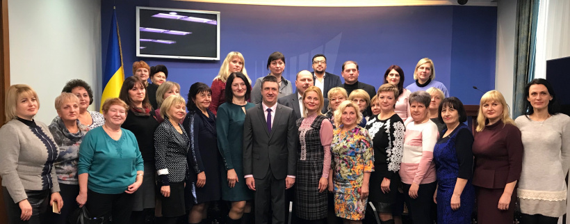 Viacheslav Kyrylenko met with leadership of pre-school educational institutions of Sumy