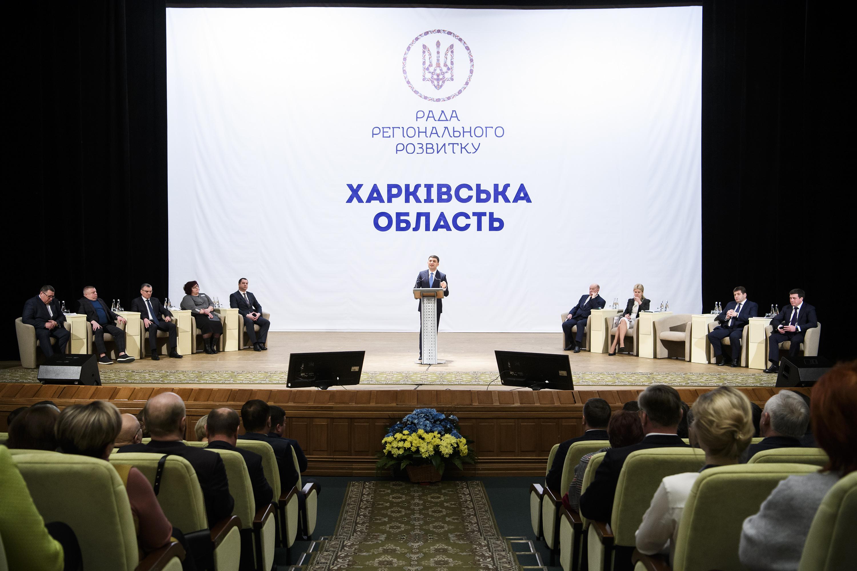 Реформа децентралізації об'єднала країну і стала ефективною альтернативою федералізації, – Володимир Гройсман
