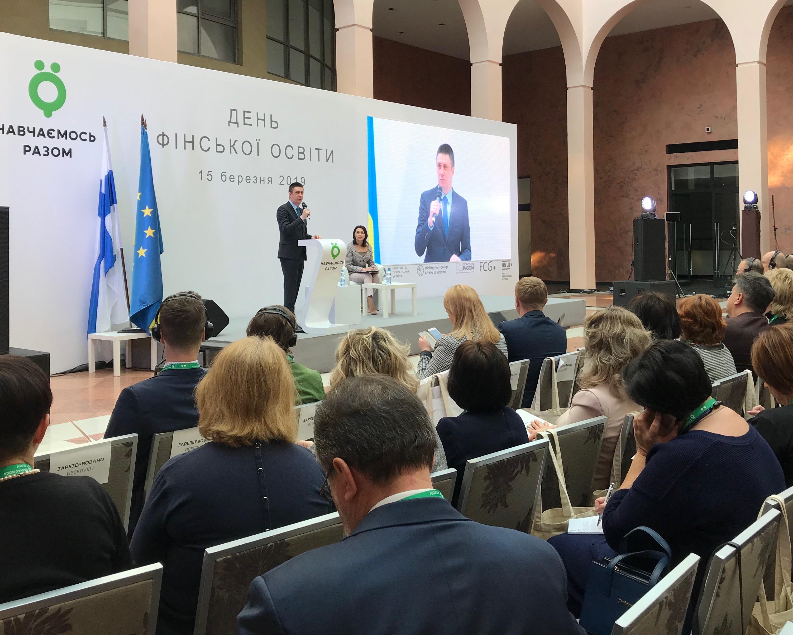 В'ячеслав Кириленко взяв участь у презентації українсько-фінського проекту «Навчаємося разом»