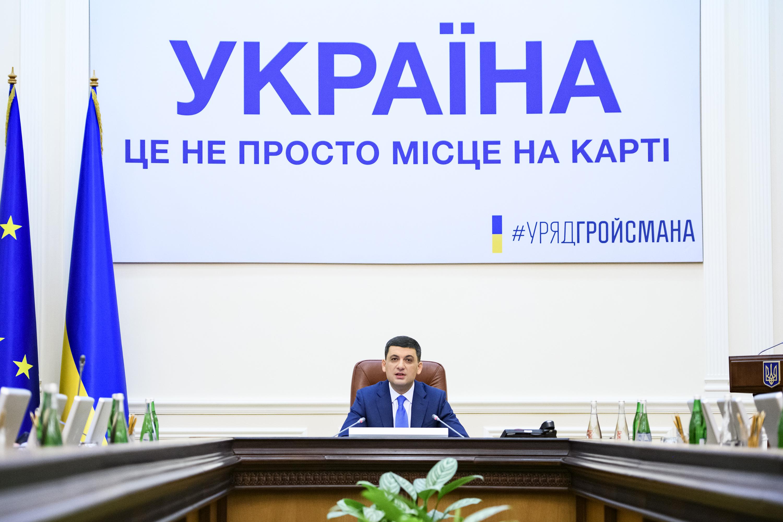 Прем'єр-міністр: Україна – це не просто місце на карті, у нас є 45 мільйонів причин любити свою державу