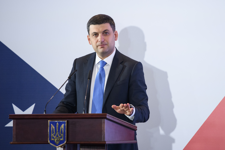 Привітання Прем'єр-міністра України Володимира Гройсмана з Днем геолога