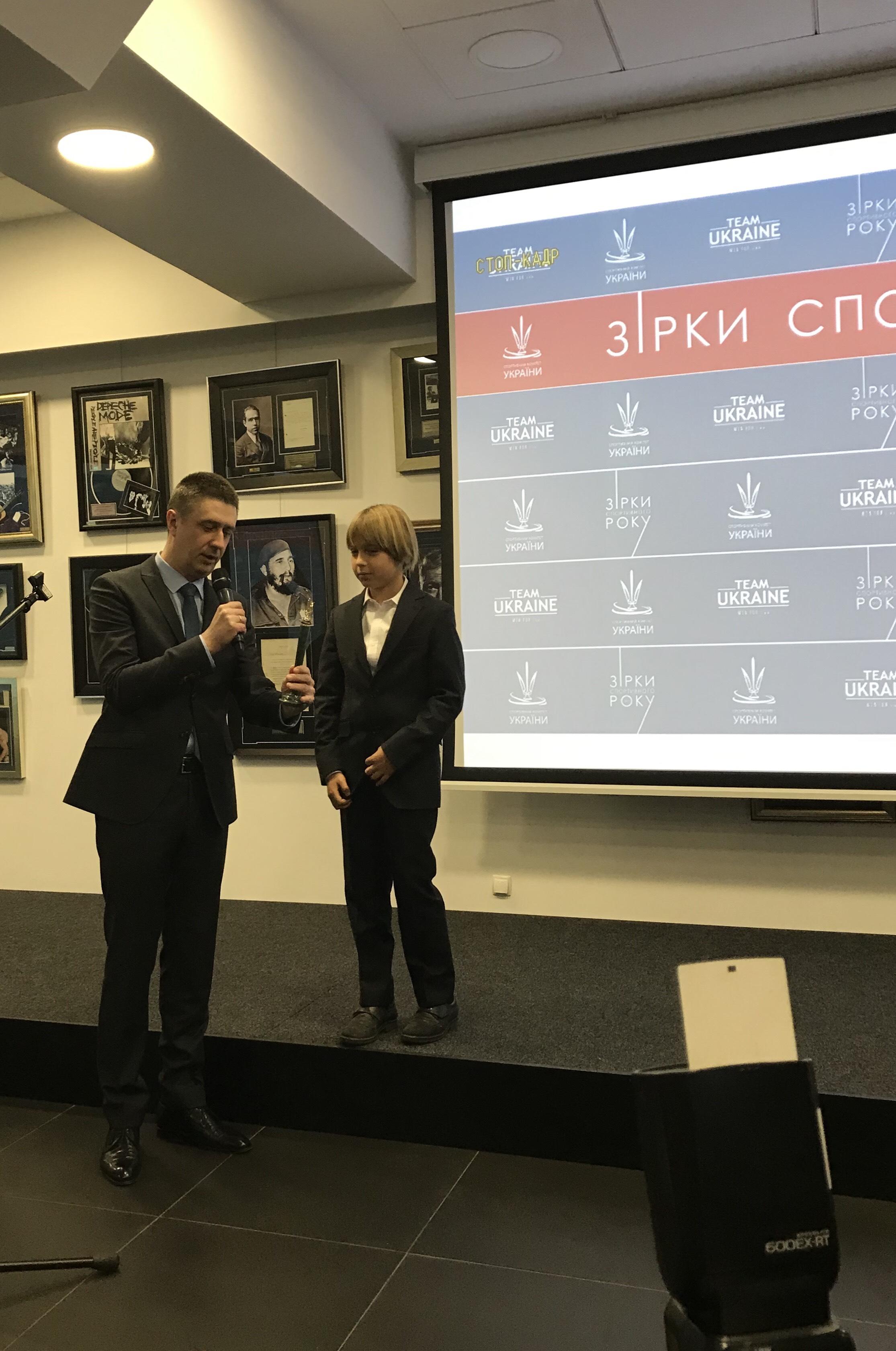 В'ячеслав Кириленко взяв участь у церемонії «Зірки спортивного року»
