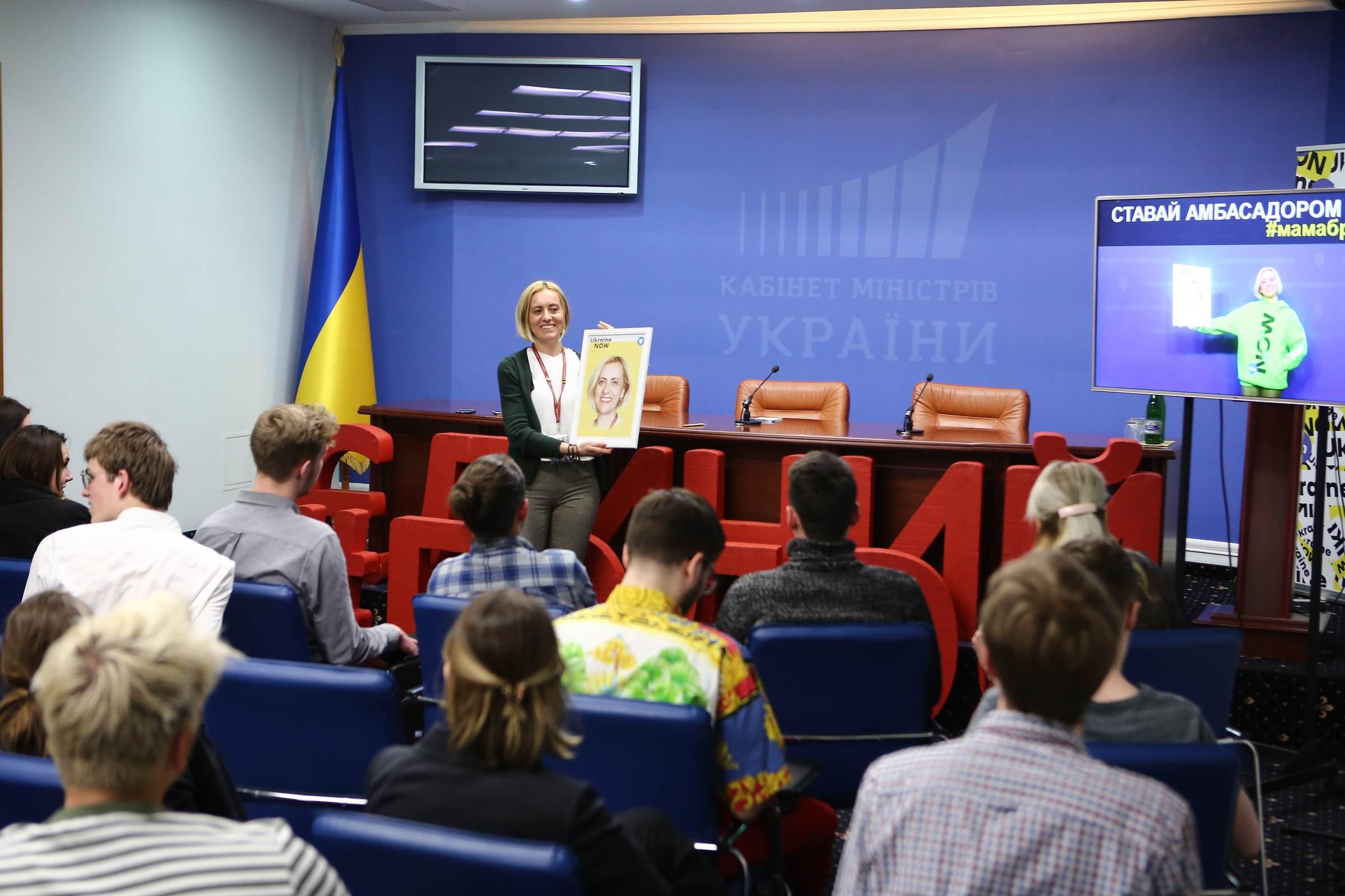 Данська молодь відкриває для себе Україну