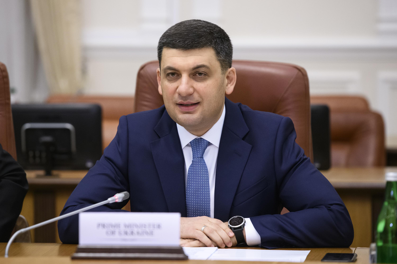 Привітання Прем'єр-міністра України Володимира Гройсмана з нагоди національного єврейського свята Песах