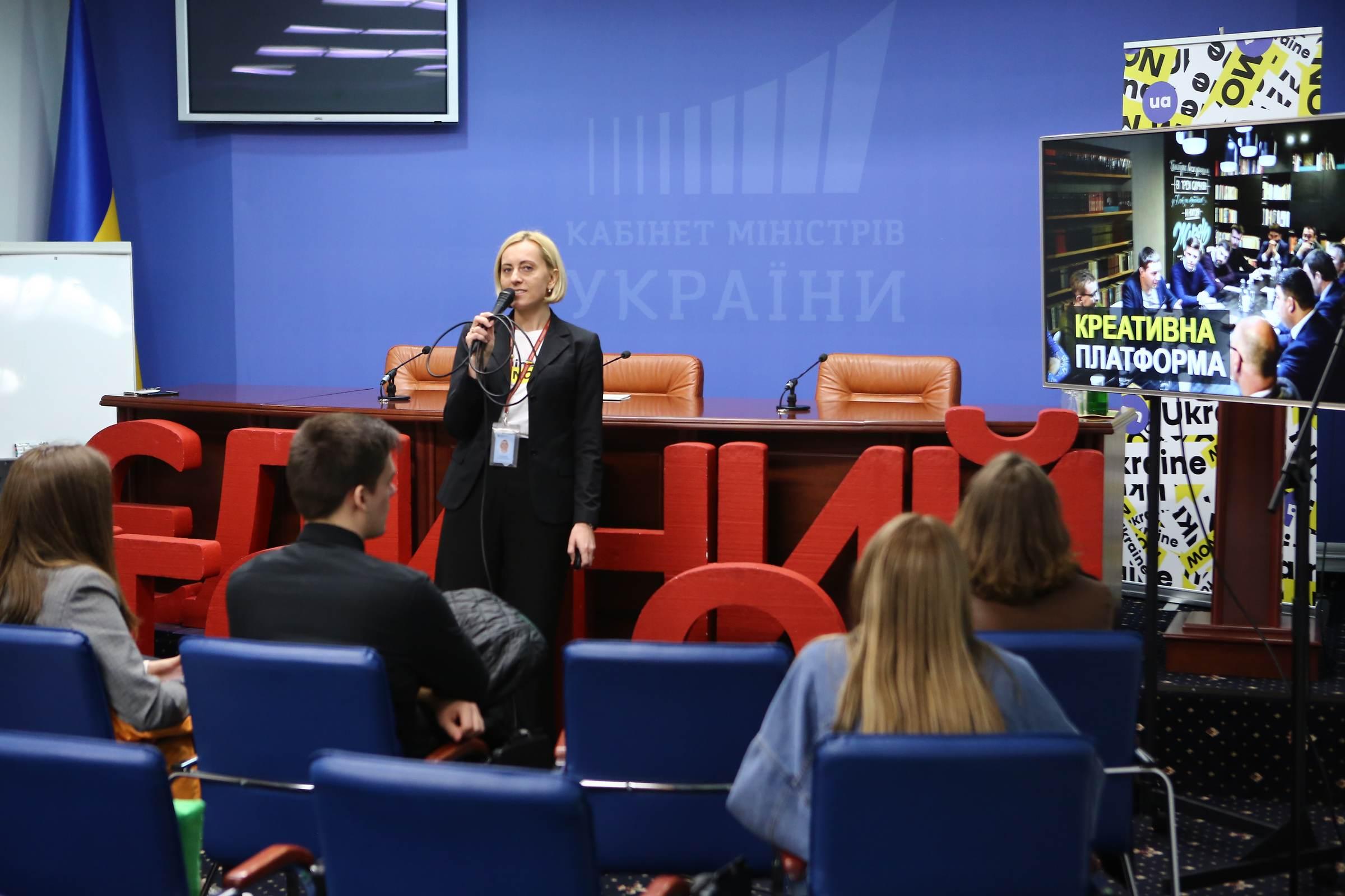 Відкритість та креативність – принципи роботи урядових комунікацій